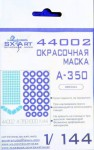 1-144-A-350-1000-Painting-mask-ZVE