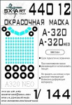 1-144-A-320-A-320-NEO-Painting-mask-ZVE