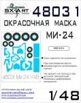 1-48-Mi-24-Painting-mask-ZVE