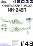 1-48-Mi-24VP-Camouflage-mask