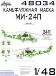1-48-Mi-24P-Camouflage-mask