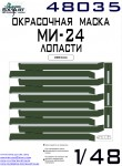 1-48-Mi-24-blades-Painting-mask-ZVE