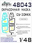 1-48-Su-30MKK-Painting-mask-HOBBYB