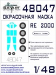 1-48-RE-2000-Painting-mask-SP-HOB-