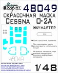 1-48-Cessna-O-2A-Skymaster-Painting-mask-ICM