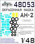 1-48-Antonov-An-2-Painting-mask-HOBBYB