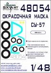 1-48-Sukhoi-Su-57-Painting-mask-ZVE