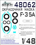 1-48-F-35A-Painting-mask-MENG