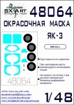 1-48-Yak-3-Painting-mask-ZVE