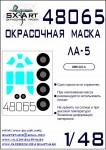 1-48-Lavochkin-La-5-Painting-mask-ZVE