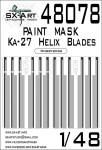 1-48-Ka-27-Helix-BLADES-Painting-mask-HOBBYB