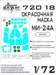 1-72-Mi-24A-Painting-Mask-ZVEZDA