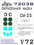 1-72-Su-25-Painting-mask-ZVE