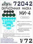 1-72-Mi-4-Painting-mask-HOBBYB
