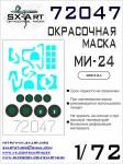 1-72-Mi-24V-VP-P-35-Painting-mask-ZVE