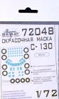 1-72-C-130-Painting-mask-ZVE