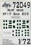 1-72-9P117-Scud-B-C-D-Painting-mask-MODELCOLLECT