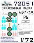 1-72-MiG-25-RU-Painting-mask-ICM