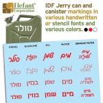 1-35-IDF-jerry-can-and-canister-markings
