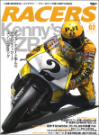 Racers-02-Kenny-Roberts-YZR500