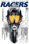Racers-04-Rothmans-NSR-Part-1