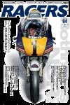 Racers-04-Rothmans-NSR-Part-1