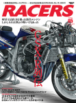 Racers-05-Legend-Of-GSX-R
