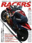 Racers-08-Honda-NSR500