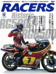 Racers-12-RG-Legend