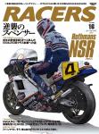 Racers-16-Rothmans-NSR-Part-2