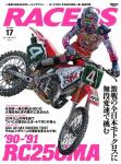Racers-17-90-91-RC250MA