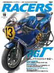 Racers-19-Suzuki-RG-Gamma