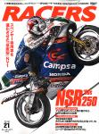 Racers-21-80s-NSR250