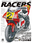 Racers-23-Marlboro-YZR-Part-2