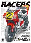 Racers-23-Marlboro-YZR-Part-2
