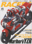 Racers-24-Marlboro-YZR-Part-2