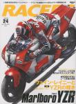 Racers-24-Marlboro-YZR-Part-2