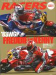 Racers-Special-Issue-2014-83-WGP-Freddie-vs-Kenny