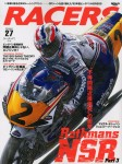 Racers-27-Rothmans-NSR-Part-3