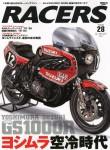 Racers-28-Yoshimura-Suzuki-GS1000R