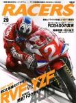 Racers-29-RVF400-vs-YZF400