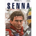GP-Car-Story-Vol-EX-Special-Edition-Ayrton-Senna