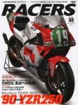 Racers-30-90-YZR250