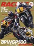 Racers-SP-89WGP-Part-1-Riders-Fight
