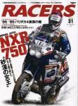 Racers-31-Honda-NXR