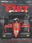 GP-Car-Story-Vol-11-Ferrari-F187