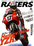 Racers-35-Marlboro-YZR-Part3