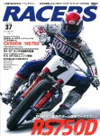 Racers-37-RS750D