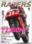 Racers-39-TZ250M