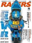 Racers-40-GSV-R